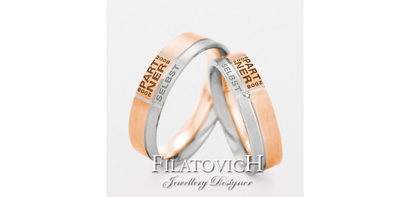 Обручальные кольца WRB-040