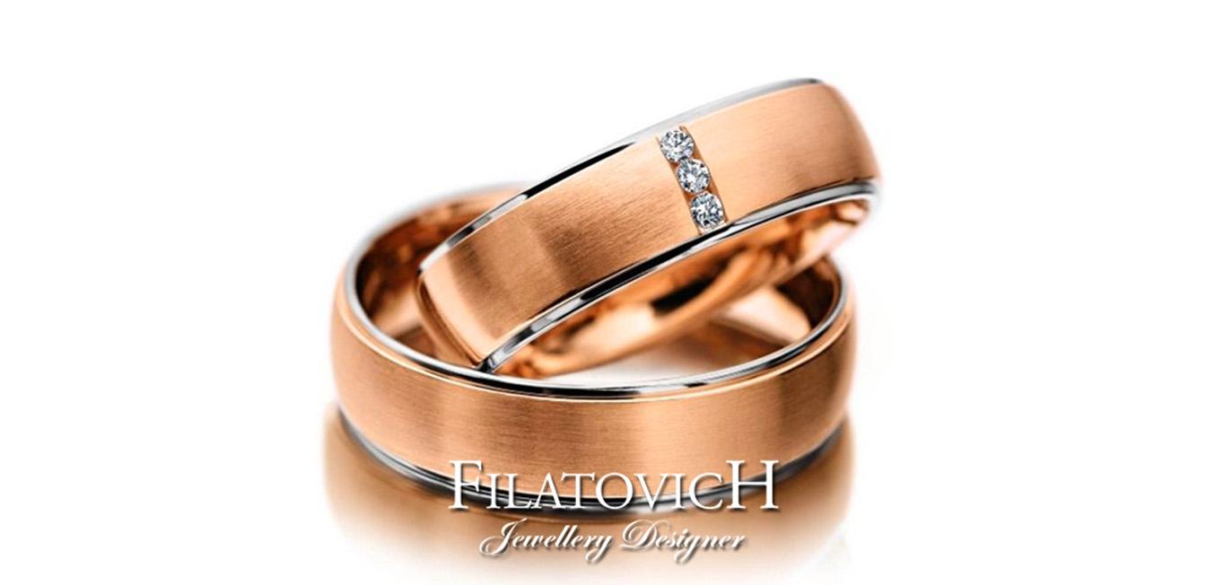 Обручальные кольца WRB-344
